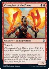 炎のチャンピオン/Champion of the Flame 【英語版】 [CMR-赤C]