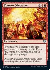 炉の式典/Furnace Celebration 【英語版】 [CMR-赤U]