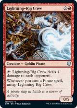 稲妻砲手/Lightning-Rig Crew 【英語版】 [CMR-赤U]