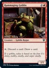 かき回すゴブリン/Rummaging Goblin 【英語版】 [CMR-赤C]