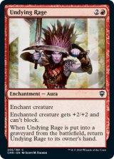 死せざる怒り/Undying Rage 【英語版】 [CMR-赤C]