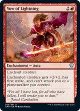 稲妻の誓約/Vow of Lightning 【英語版】 [CMR-赤U]