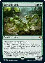 生廃棄物の泥塊/Biowaste Blob 【英語版】 [CMR-緑R]