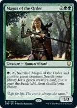 秩序の大魔術師/Magus of the Order 【英語版】 [CMR-緑R]