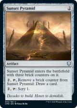 黄昏のピラミッド/Sunset Pyramid 【英語版】 [CMR-灰U]