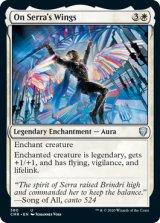 セラからの翼/On Serra's Wings 【英語版】 [CMR-白U]