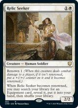 秘宝の探求者/Relic Seeker 【英語版】 [CMR-白R]