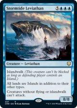 嵐潮のリバイアサン/Stormtide Leviathan 【英語版】 [CMR-青R]