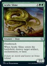 酸のスライム/Acidic Slime 【英語版】 [CMR-緑U]