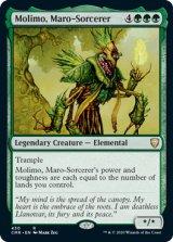 マローの魔術師モリモ/Molimo, Maro-Sorcerer 【英語版】 [CMR-緑R]