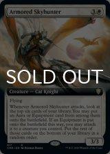 鎧の空狩人/Armored Skyhunter (拡張アート版) 【英語版】 [CMR-白R]