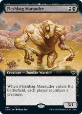 肉袋の匪賊/Fleshbag Marauder (拡張アート版) 【英語版】 [CMR-黒C]