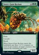 甘露のイトグモ/Sweet-Gum Recluse (拡張アート版) 【英語版】 [CMR-緑R]