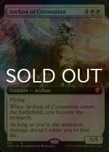 [FOIL] 戴冠のアルコン/Archon of Coronation (拡張アート版) 【英語版】 [CMR-白MR]