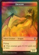 [FOIL] ドラゴン/Dragon 【英語版】 [CMR-トークン]