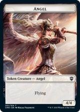 天使/Angel 【英語版】 [CMR-トークン]
