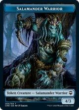 サラマンダー・戦士/Salamander Warrior 【英語版】 [CMR-トークン]
