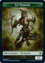 エルフ・戦士/Elf Warrior 【英語版】 [CMR-トークン]