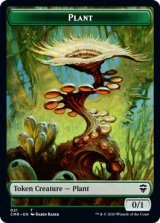 植物/Plant 【英語版】 [CMR-トークン]
