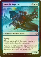 [FOIL] マーフォークの空偵者/Merfolk Skyscout 【英語版】 [CN2-青U]