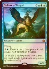 [FOIL] マゴーシのスフィンクス/Sphinx of Magosi 【英語版】 [CN2-青R]