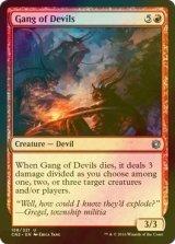 [FOIL] 小悪魔の一団/Gang of Devils 【英語版】 [CN2-赤U]