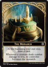 統治者/The Monarch 【英語版】 [CN2-トークン]《状態:NM》