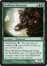 狼茨の精霊/Wolfbriar Elemental 【英語版】 [CNS-緑R]《状態:NM》