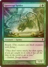 [FOIL]胞子頭の蜘蛛/Sporecap Spider 【英語版】 [CNS-緑C]