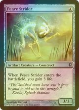 [FOIL] 平和の徘徊者/Peace Strider 【英語版】 [CNS-アU]