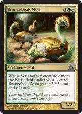 青銅嘴の恐鳥/Bronzebeak Moa 【英語版】 [DGM-金U]《状態:NM》