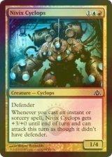 [FOIL] ニヴィックスのサイクロプス/Nivix Cyclops 【英語版】 [DGM-金C]