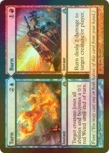 [FOIL] 変化&点火/Turn & Burn 【英語版】 [DGM-金U]