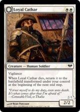 忠実な聖戦士/Loyal Cathar 【英語版】 [DKA-白C]《状態:NM》