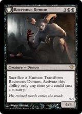 貪欲なる悪魔/Ravenous Demon 【英語版】 [DKA-黒R]《状態:NM》