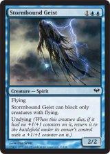 嵐縛りの霊/Stormbound Geist 【英語版】 [DKA-青C]