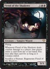影の悪鬼/Fiend of the Shadows 【英語版】 [DKA-黒R]《状態:NM》