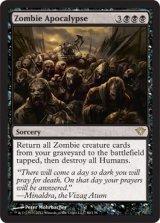 ゾンビの黙示録/Zombie Apocalypse 【英語版】 [DKA-黒R]《状態:NM》