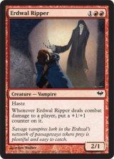 エルドワルの切り裂き魔/Erdwal Ripper 【英語版】 [DKA-赤C]