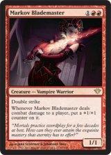 マルコフの刃の達人/Markov Blademaster 【英語版】 [DKA-赤R]《状態:NM》
