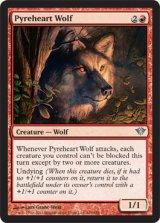 紅蓮心の狼/Pyreheart Wolf 【英語版】 [DKA-赤U]《状態:NM》