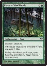 森林の好意/Favor of the Woods 【英語版】 [DKA-緑C]