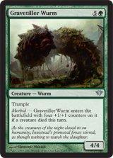 墓耕しのワーム/Gravetiller Wurm 【英語版】 [DKA-緑U]