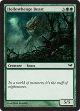ホロウヘンジの獣/Hollowhenge Beast 【英語版】 [DKA-緑C]