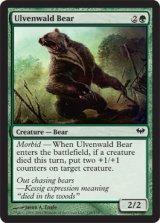 ウルヴェンワルドの熊/Ulvenwald Bear 【英語版】 [DKA-緑C]