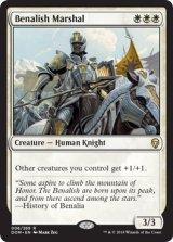 ベナリアの軍司令/Benalish Marshal 【英語版】 [DOM-白R]