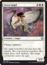 セラの天使/Serra Angel 【英語版】 [DOM-白U]《状態:NM》