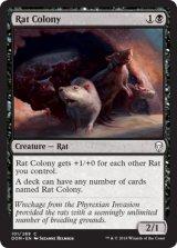 ネズミの群棲/Rat Colony 【英語版】 [DOM-黒C]《状態:NM》