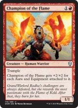 炎のチャンピオン/Champion of the Flame 【英語版】 [DOM-赤U]《状態:NM》