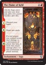 ケルドの炎/The Flame of Keld 【英語版】 [DOM-赤U]《状態:NM》